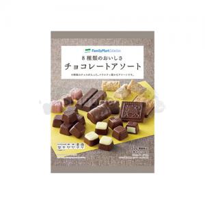 [패밀리마트]8가지맛 초콜릿 모음