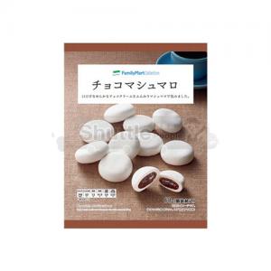 [패밀리마트]초코 마시멜로