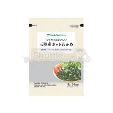 [패밀리마트]아삭 맛있는 산리쿠산 자른 미역