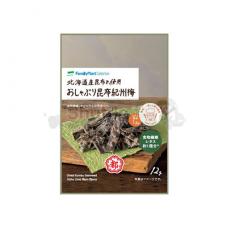 [패밀리마트]홋카이도산 다시마를 사용한 오샤부리 다시마 기슈우메