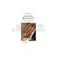 [패밀리마트]씹을수록 맛있는 구운 오징어 다리