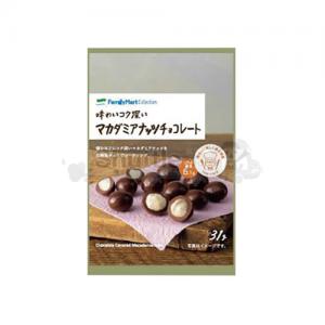 [패밀리마트]깊은 맛의 마카다미아넛 초콜릿