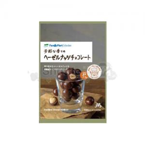 [패밀리마트]향기로운 헤이즐넛 초콜릿