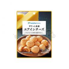 [패밀리마트]아삭한 식감 에어 인 치즈