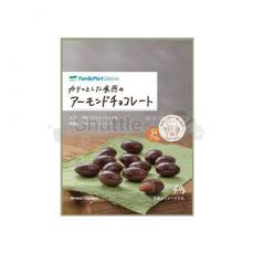 [패밀리마트]바삭한 식감의 아몬드 초콜릿