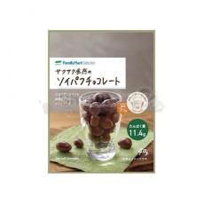 [패밀리마트]바삭바삭한 식감의 소이 퍼프 초콜릿