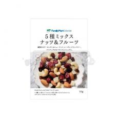 [패밀리마트]5종 믹스 견과류&과일