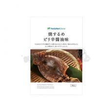 [패밀리마트]구운 오징어 매콤한 간장맛