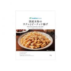 [패밀리마트]국산 쌀가루 바삭한 땅콩튀김