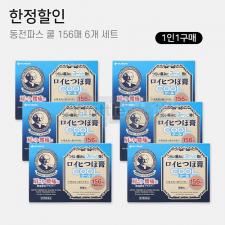 [한가위 특가]일본 동전파스 로이히츠보코 쿨타입 156매입 6개 세트
